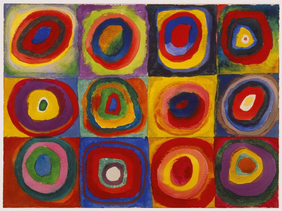 Vierkanten met concentrische cirkels